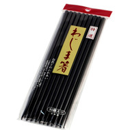 Black Lacquered Reusable Wooden Chopsticks (10 pairs/pack)