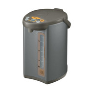 15% Off with code MTCZOJIRUSHI15 - Zojirushi 4L Micom Water Boiler & Warmer CD-WBC40