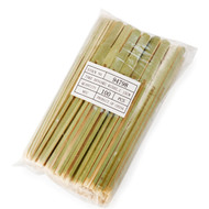 15% Off with code MTCBBQ15 - Bamboo Dengaku Skewers (100/pack) 5.9""