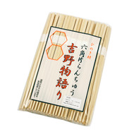 "9 1/2"" Disposable Yoshino Japanese Cypress Chopsticks Bundled (50 pairs/pack)"