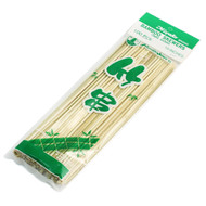 """[Clearance] Bamboo Skewers (100/pack) 10"""" x 0.1"""" dia"""