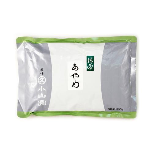 Ayame Matcha Green Tea Powder Culinary Grade 17.6 oz