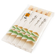 """[Clearance] 9.5"""" Disposable Cedar Chopsticks with Bag (10 pairs/pack)"""