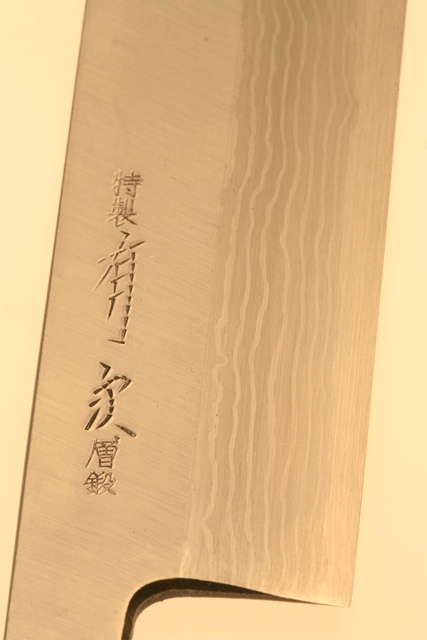 Aritsugu Knives