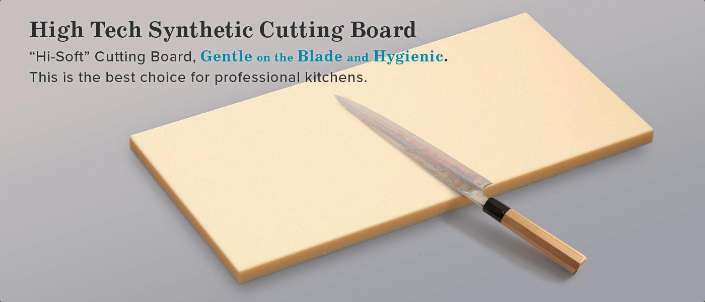 30% Off Professional Cutting Board