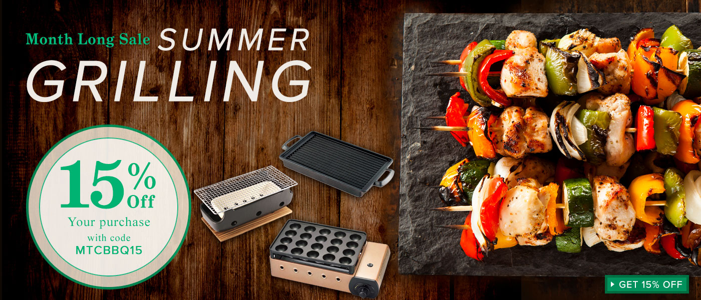 15% Off Summer Grilling Products
