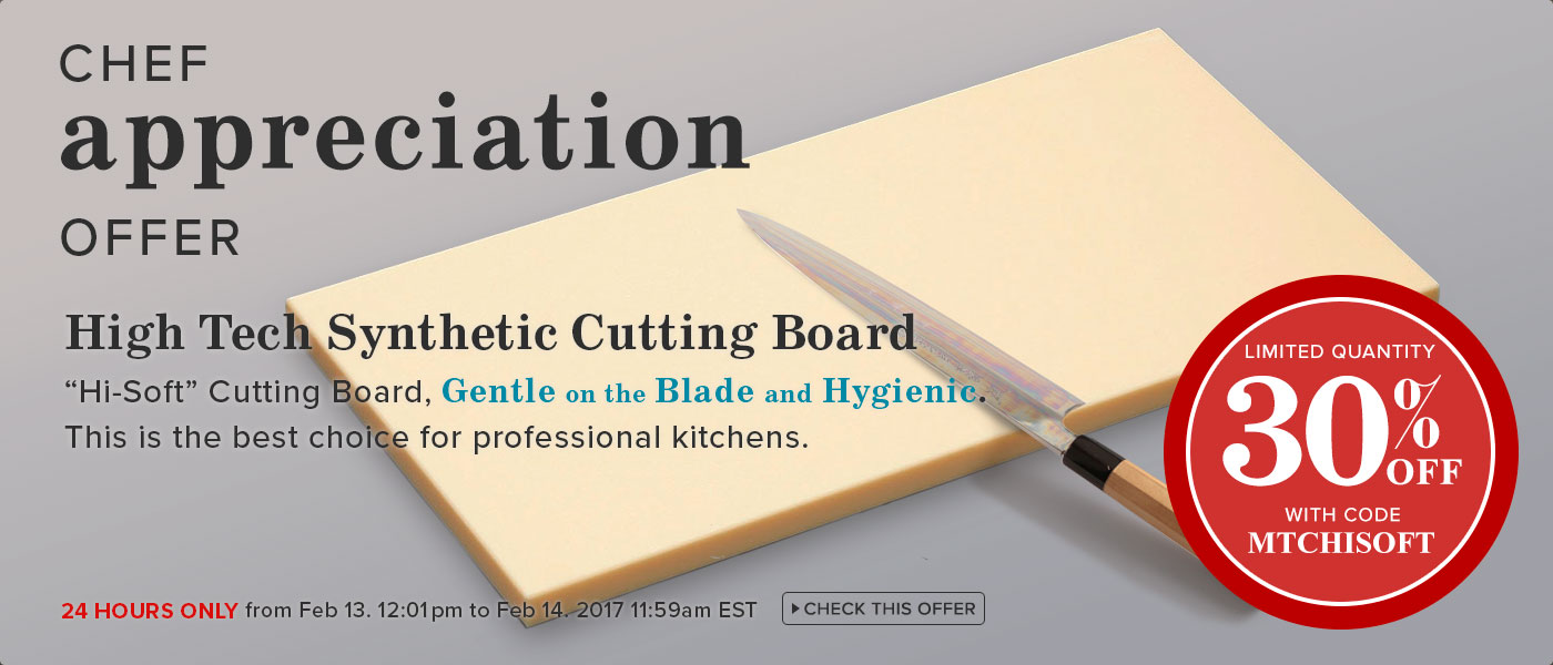 30% Off Professional Cutting Board