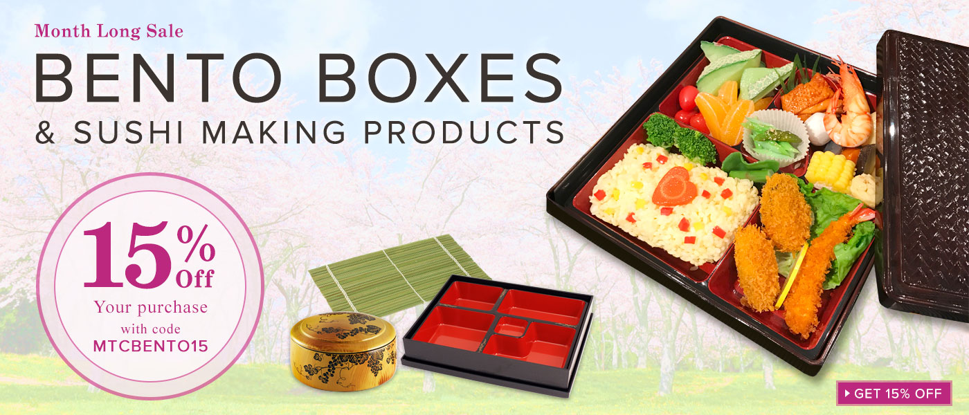 15% Off Bento Boxes and Sushi Making Products