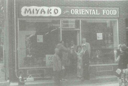MTC Kitchen Corporate History