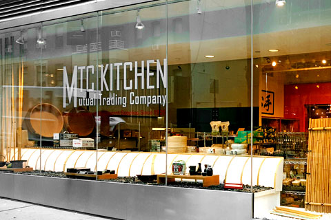 MTC Kitchen Store