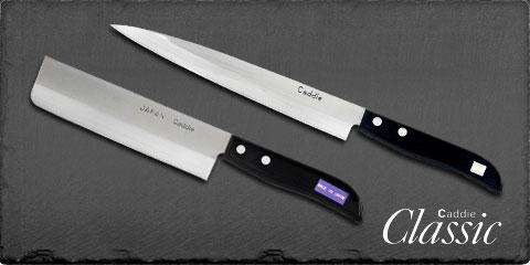 Caddie Knives