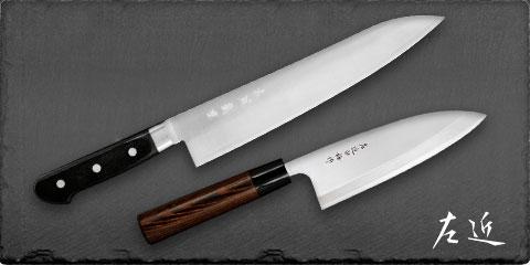 Sakon Knives