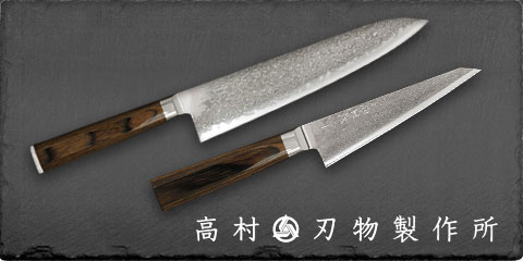 Japanese kitchen knives mtc kitchen for Japanese fish knife