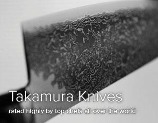 Takamura Knives