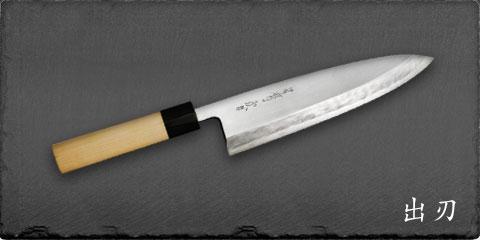 Deba Knives