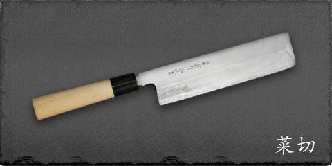 Nakiri Knives