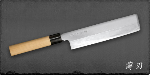 Usuba Knives
