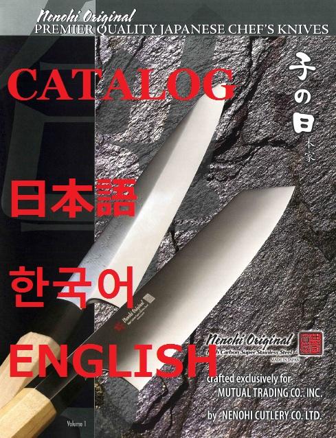 Nenox knife