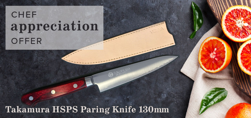 Takamura HSPS Paring Knife comes with a leather knife cover as a gift to you