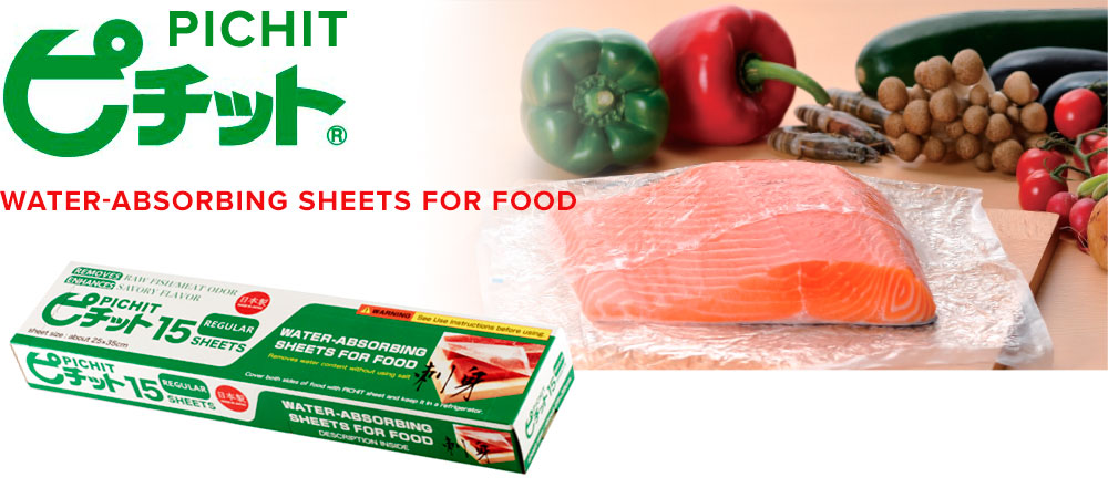 Pichit Water Absorbing Sheet