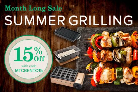 Summer Grilling Sale