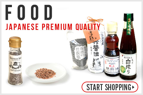 Japanese premium food is available now!