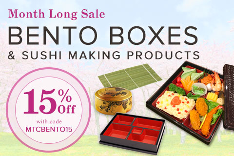 Bento Box Sale