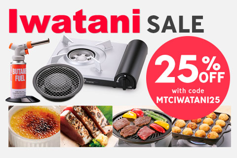 25% Off Iwatani Japanese innovative cooking ware