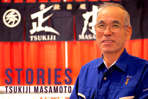 Tsukiji Masamoto - One of the top influential pioneers to expand Japanese knives in USA