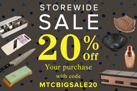 20% Off Storewide Sale