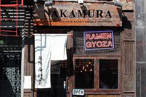 Nakamura Ramen