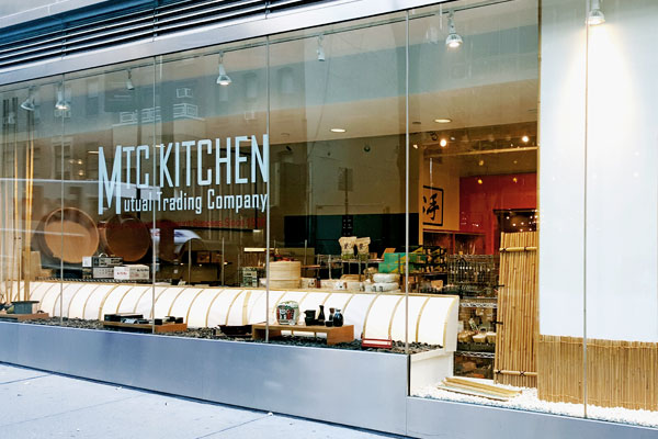 MTC Kitchen Manhattan Store