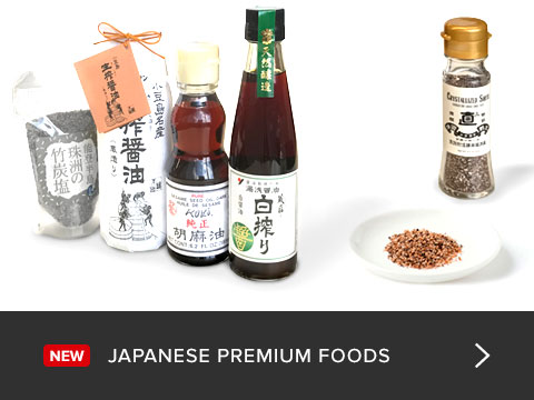 Japanese Premium Foods are now available