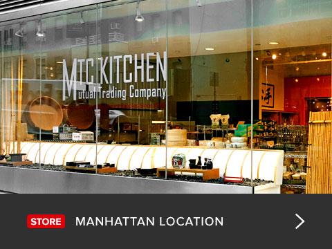 Visit Our Manhattan Store