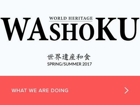 Washoku What we are doing