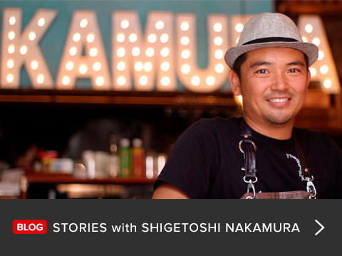 Nakamura Ramen in Lower Eastside, New York What's the tool you can't live without?