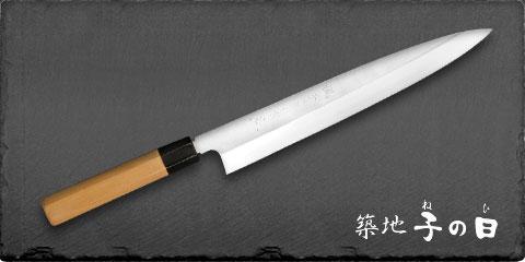 Nenohi Yanagi Knives