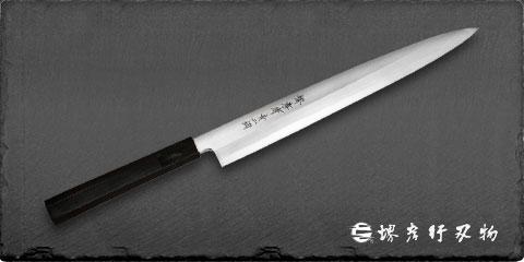 Sakai Takayuki Yanagi Knives