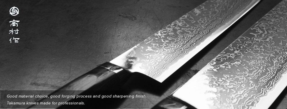 Takamura Takamura Knives - Japanese Cutlery