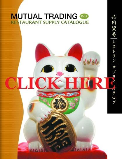 MTC Kitchen Catalog
