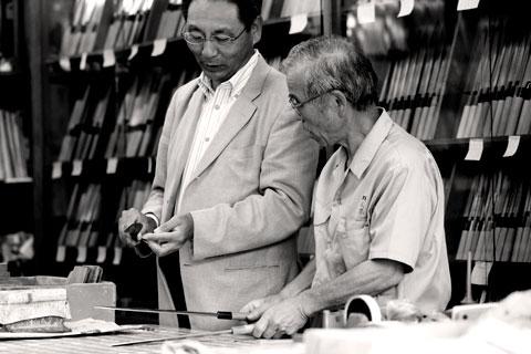 Tsukiji Masamoto Sharpening Stones