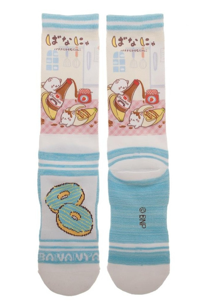 https://d3d71ba2asa5oz.cloudfront.net/12020345/images/bio09173%20bioworld%20bananya%20crew%20socks.jpg