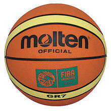 Molten FIBA Approved Official Giugiaro Design Rubber Basketball