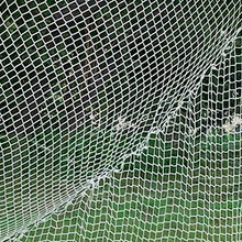 Athletic Connection Official Lacrosse Net