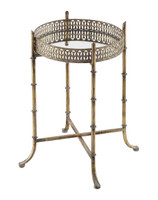 Willow Table Small - FUZ007