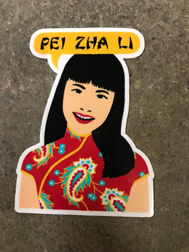 Paisley Skates Winston Tseng Pei Zha Li Sticker