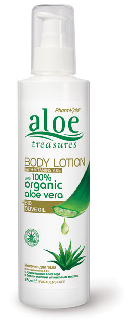 Aloe Treasures Body Lotion Olive Oil (250ml)