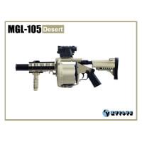 ZY Toys - MGL-105 Grenade Launcher : Desert