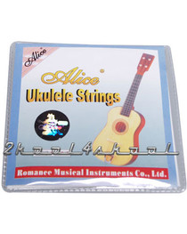 Set of Soprano Ukulele Strings A D F# B UKE  black .022 nylon