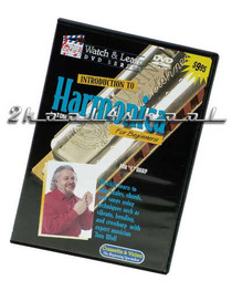 Harmonica lesson DVD harp learn Beginner instructional Watch and Learn